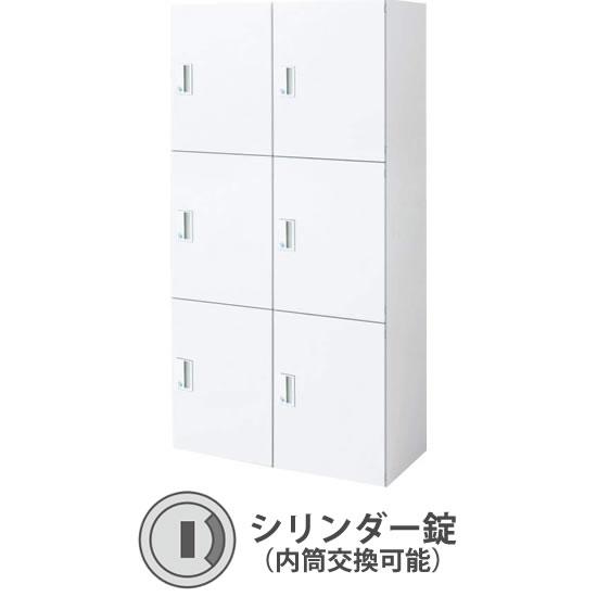 6人用(2列3段) エディア パーソナルロッカー 高さ1752 シリンダー錠(内筒交換可) ホワイト