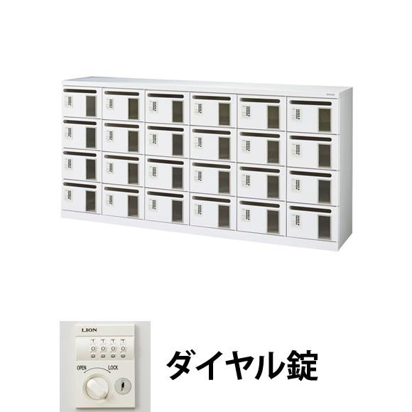 24人用(6列4段) 窓付メールボックス ダイヤル錠 ホワイト