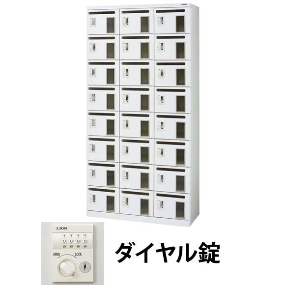 24人用(3列8段) 窓付メールボックス ダイヤル錠 ホワイト