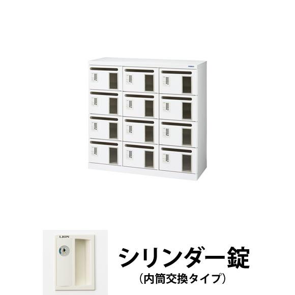12人用(3列4段) 窓付メールボックス シリンダー錠(内筒交換可) ホワイト
