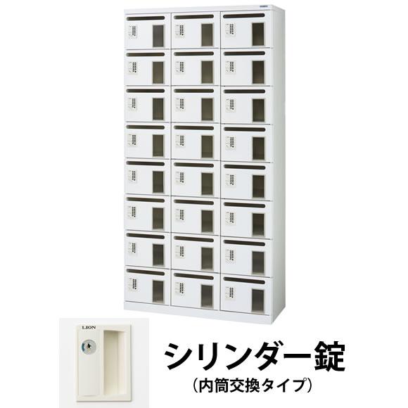 24人用(3列8段) 窓付メールボックス シリンダー錠(内筒交換可) ホワイト