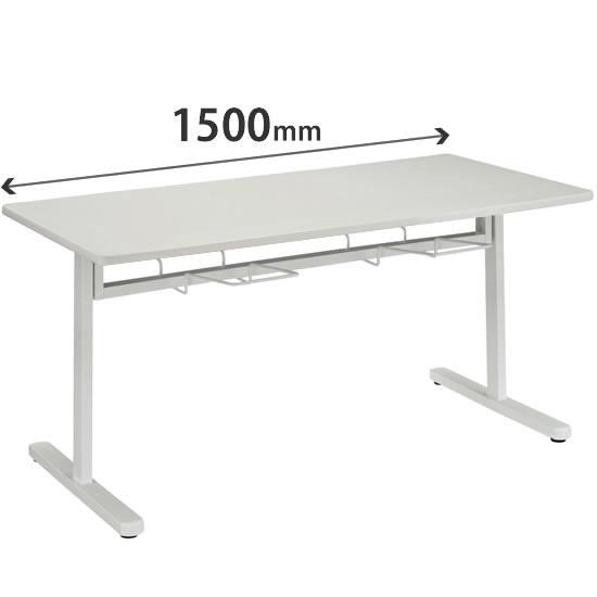食堂用テーブル 4人掛け 幅1500×奥行750mm ホワイト