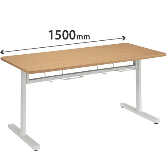 食堂用テーブル 4人掛け 幅1500×奥行750mm ナチュラル