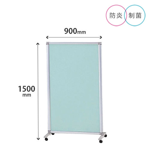 メディカルクロススクリーン 単体 高さ1530 幅916 ブルー