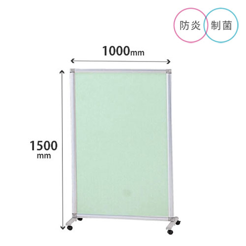 メディカルクロススクリーン 単体 高さ1530 幅1016 グリーン