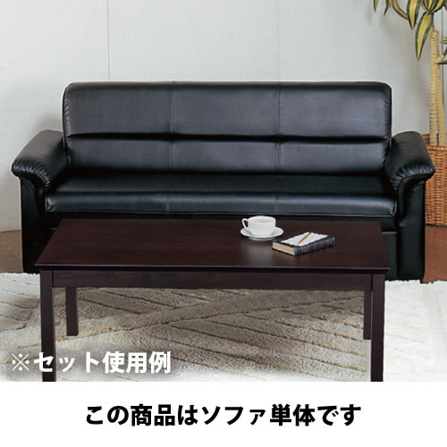 レイブン 3人用ソファー ブラック