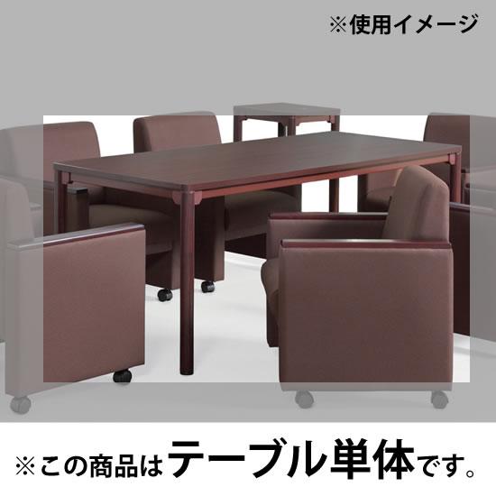 会議応接用センターテーブル 幅1800mm