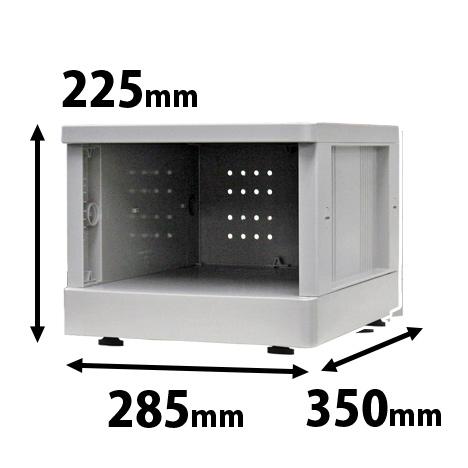 プラスチックロッカー オープン SSタイプ ベース付