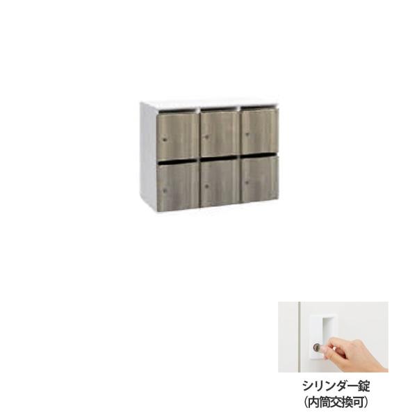 木目扉モバイルロッカー 3列2段 6人用 シリンダー錠(内筒交換可) プライズウッドミディアム