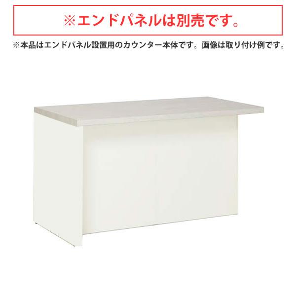 ライブス カウンター 幅1800型 片エンド用 コンセント口付 照明対応 天板:モルタルグレー 本体:ホワイト