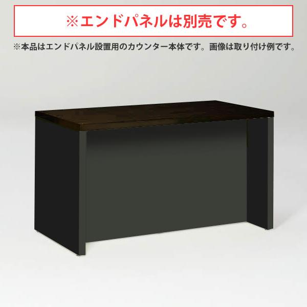 ライブス カウンター 幅1800型 両側エンド用 コンセント口付 照明対応 天板:プライズウッドダーク 本体:ブラック