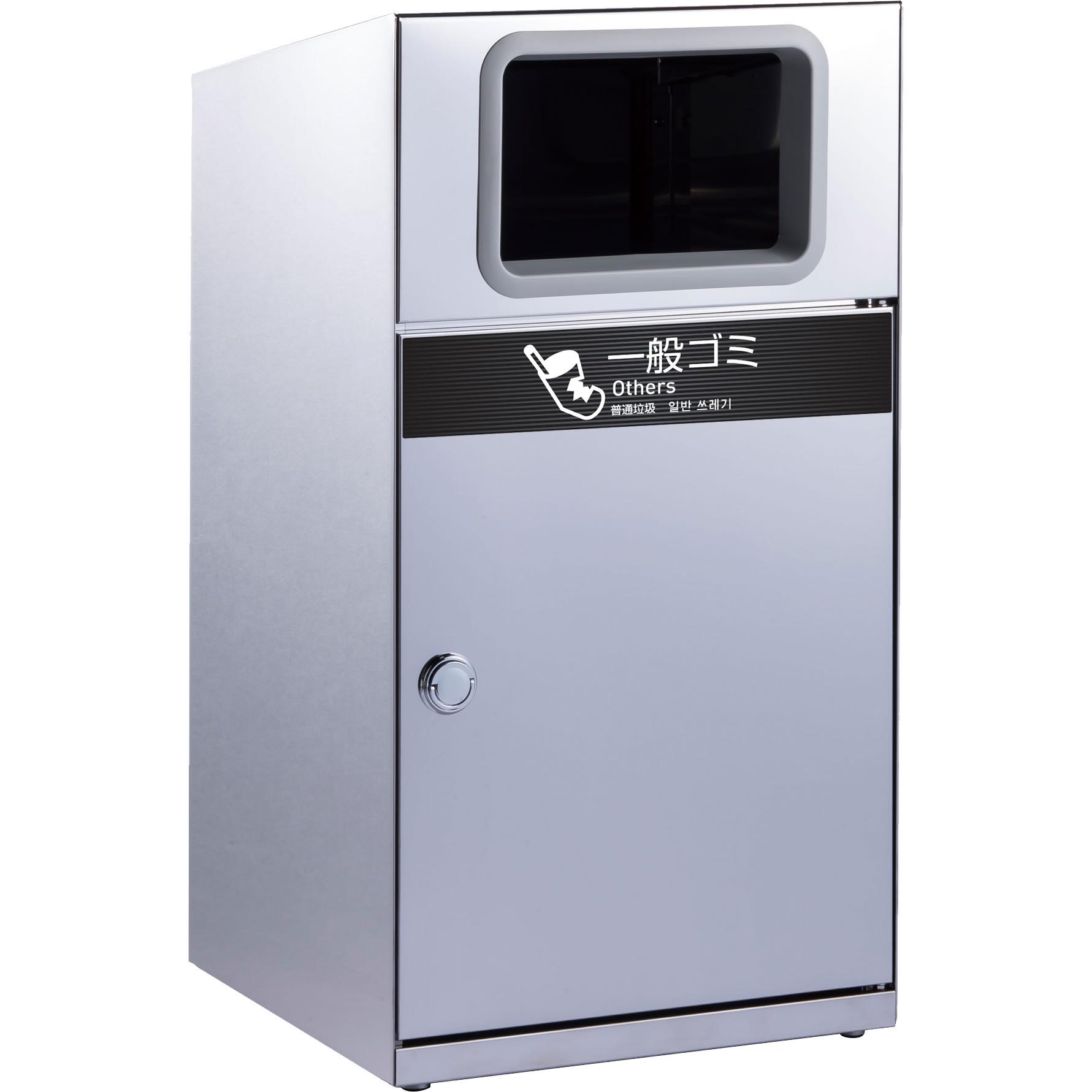 一般ゴミ用 トラッシュボックス 屋外用ステンレス投入口スチール製屑入