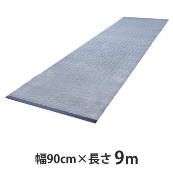 雨天用マット 軽量エコレインランナーふち付 グレー 9000mm
