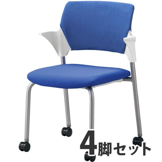ミーティングチェア CM551シリーズ キャスター脚 背カバー付 布張り ブルー 4脚セット