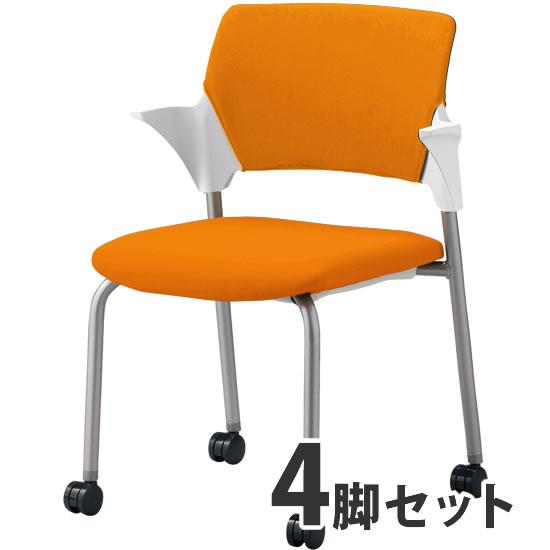 ミーティングチェア CM551シリーズ キャスター脚 背カバー付 布張り オレンジ 4脚セット