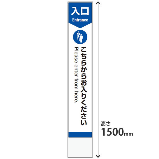 ミセル タワーメッセ24 屋内用 高さ1500 3面穴付き 本体ホワイト 入口専用