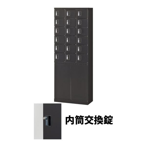 18人用(3列6段) 小物入れロッカー シリンダー錠(内筒交換錠) ブラック