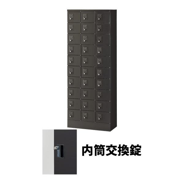 30人用(3列10段) 小物入れロッカー シリンダー錠(内筒交換錠) ブラック
