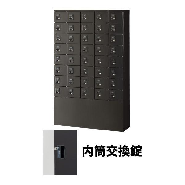 40人用(5列8段) 小物入れロッカー シリンダー錠(内筒交換錠) ブラック