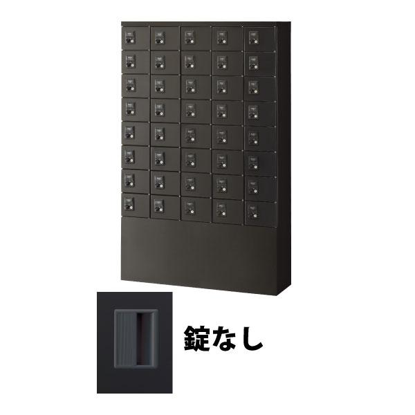 40人用(5列8段) 小物入れロッカー 鍵なし ブラック