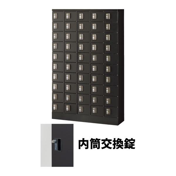 50人用(5列10段) 小物入れロッカー シリンダー錠(内筒交換錠) ブラック