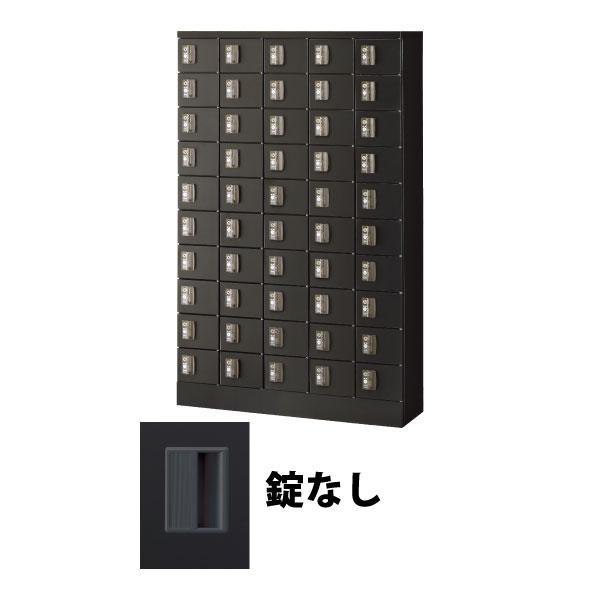 50人用(5列10段) 小物入れロッカー 鍵なし ブラック